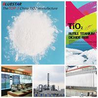 titanium dioxide for white masterbatch