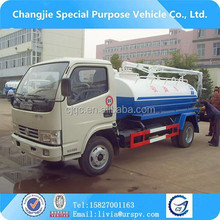 high performance dongfeng fecal suction truck with gas-oil & moisture separator