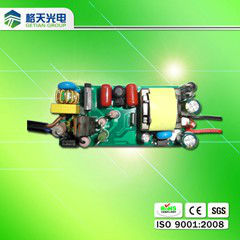high safety input voltage 180-264V 12W LED Driver( Inlay) Constant Current