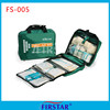 emergency kit wholesale home doctor Medical Devices