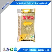 Laminated PP 25kg bag of rice