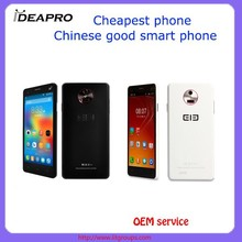 P3000S- 5.0inch your own brand phone Chinese cheaper mobile phone