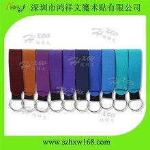 Neoprene gift key ring for promotional