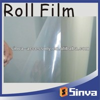 Anti UV Screen Protector in Roll, Roll Material Screen Protector of Anti Blue Light