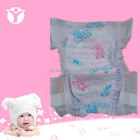 hot sale b grade Yacool baby diaper ,second rate disposable baby and child diaper