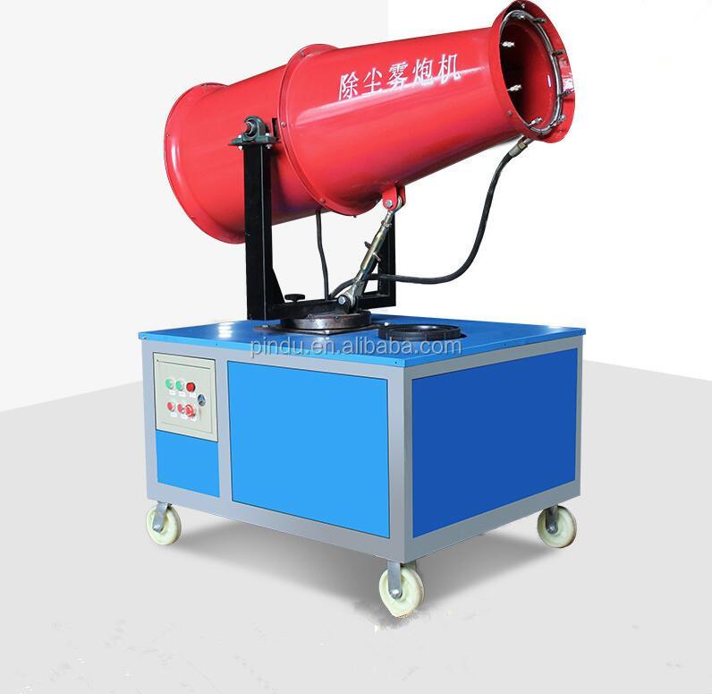 High Pressure Air Cooler : High pressure mist air cooler sprayer long range fog