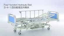 Advanced manual bed S-4-1