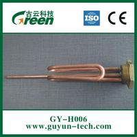 GY-H006 Portable Electric Water heater