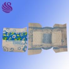 cute printed PE film baby nappies/diapers