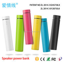 vlands S8 2015 new design hot sale power bank speaker solar powerbank with bluetooth