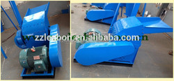 China Leabon Supplier Malaysia Popular Use Cow Feed Hammer Mill for Alfalfa