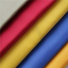 twill stretch uniform plaid 100% cotton wholesale fabric