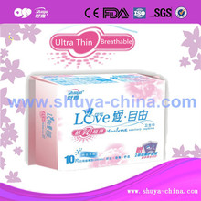 stock women pad film super sex