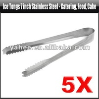 Ice Tongs 7 inch Stainless Steel - Catering, Food, Cake,YFK230A