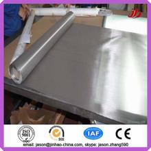 stainless steel mesh screen/stainless steel mesh sizes/stainless steel netting