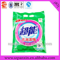 daily laundry powder plastic bag manufacturer in china