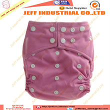 2015 Wholesale Baby Products Fashion Design Reusable Baby Cloth Diaper Urine Pants with Inserts Cloth Nappy manufacturer