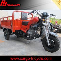 Chongqing manufacturer 3 wheels cargo motorcycle