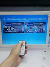15.4'' Wifi Android Digital Photo Frame, Slim Design