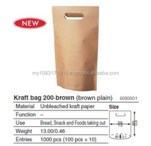 Customized Printing Paper Bags