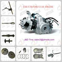 wholesale motorcycle Horizontal engine parts 50CC 4 stroke C50