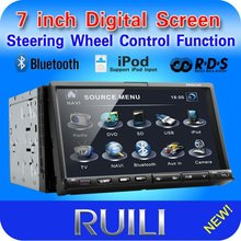 cheap universal car dvd player portable dvd player with gps hot selling