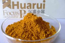 High Purity 99.5% Electrolyte Vanadium Pentoxide Powder