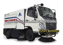 Environmental Equipment/floor sweeper/ground sweeper