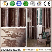 2015 new arrival 100% polyester blackout fabric two sides jacquard curtain