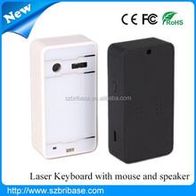 Professional portable keyboard infrared laser keyboard wireless virtual laser keyboard