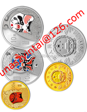 2012 1oz peking opera facial mask colored silver coin with COA