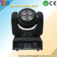 Compact Unlimited Rotating Moving Head Light/Two Faces beam & wash 2in1 RGBW Mini Led Moving Heads