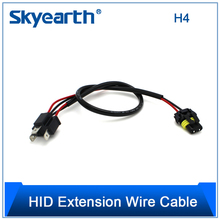 Fashion antique hid extension wire harness