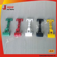 Retail supermarket cheap plastic sign holder clip