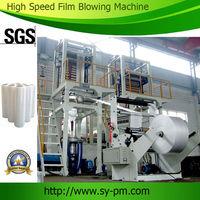 SJ-50 HDPE LDPE Automatic Film Blowing Machine/pe film blowing extrusion machine