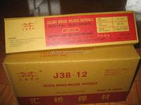 golden bridge welding electrode with E6013 J38 12 from china factory