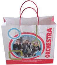 Custom Restaurant Paper Bags