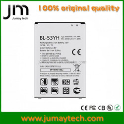 lithium battery rechargable For BL-53YH LG G3 D855 F400
