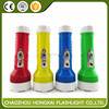 /product-gs/2015-new-design-dry-battery-flashlight-distributor-wanted-torch-tiger-king-60265291563.html