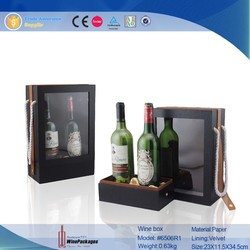 Dual Bottle Leather Wine Carrier
