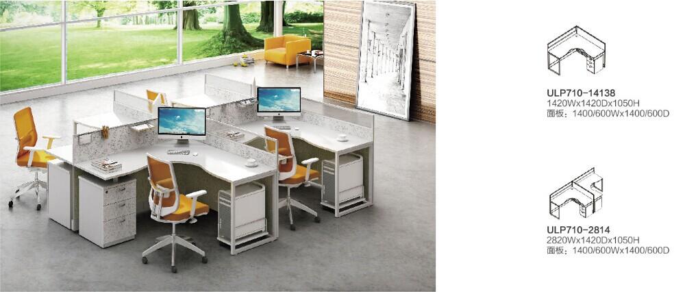 Moderna de la oficina estaciones de trabajo oficina y for Muebles de oficina para 4 personas