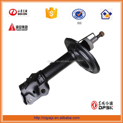 new car model rear and front shock absorber for japanese car with OEM NO :48520-06710