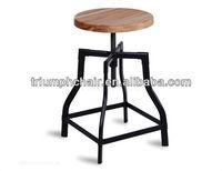 Adjustable stool/Adjustable Wooden Seat Stool/Round Seat Foot Stool