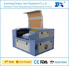 DX-5030 low cost desktop 50w mini laser paper cutting machine
