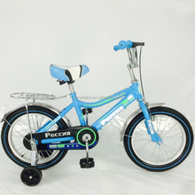 Factory direct sale children bicycle/kids bike price /baby bike for boys