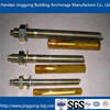 High quality low price concrete heavy duty loading chemical anchors