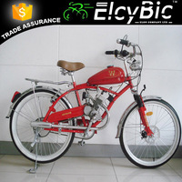 2-stroke 80cc gasoline motorized mountain bike 26inch adult bicycle(E-GS103)