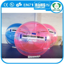 guangzhou happy island beautiful colorful 0.8mm/1.0mm jumbo water ball,water ball, water walking ball
