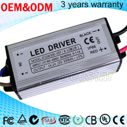 hot sale street light driver alumining case ip66 constant current waterproof electronic 50w led driver