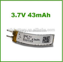 curved lithium ion polymer cell 3.7v rechargeable cell for smart watch
